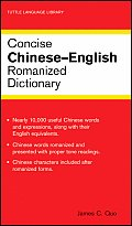 Concise Chinese-English Romanized Dictionary