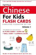 Tuttle Chinese for Kids Flash Cards Kit Vol 1 Simplified Character (Tuttle Flash Cards) Cover