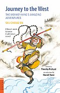 Journey to the West The Monkey Kings Amazing Adventures