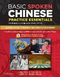 Basic Spoken Chinese Practice Essentials - With CD (11 Edition)
