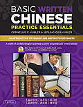 Basic Written Chinese Practice Essentials: An Introduction to Reading and Writing for Beginners