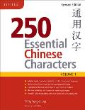 250 Essential Chinese Characters Volume 1, Revised Edition Cover