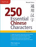 250 Essential Chinese Characters, Volume 2