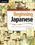 Beginning Japanese: Your Pathway to Dynamic Language Acquisition [With CDROM]