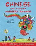 Chinese and English Nursery Rhymes: Share and Sing in Two Languages [With CD (Audio)]