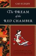 The Dream of the Red Chamber (Tuttle Classics)