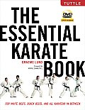 Essential Karate Book - With DVD (10 Edition)