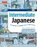 Intermediate Japanese: Your Pathway to Dynamic Language Acquisition