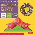 Origami Paper Traditional Japanese Designs Small 6 3/4