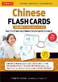 Chinese Flash Cards, Volume 1: Characters 1-349: HSK Elementary Level
