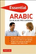 Essential Arabic: Speak Arabic with Confidence! (Essential Phrase Boo)