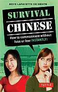 Survival Chinese: How to Communicate Without Fuss or Fear Instantly! (Survival)