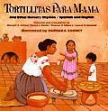 Tortillitas Para Mama & Other Nursery Rh