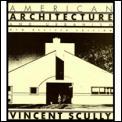 American Architecture & Urbanism