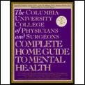 Complete Home Guide To Mental Health
