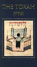 Torah Illustrated Edition