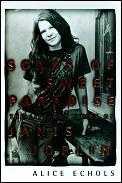 Scars Of Sweet Paradise Janis Joplin