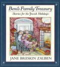 Beni's Family Treasury for the Jewish Holidays