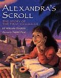 Alexandras Scroll The Story of the First Hanukkah