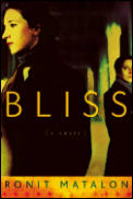 Bliss (03 Edition) Cover