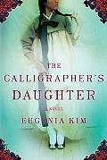 Calligraphers Daughter