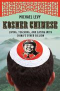 Kosher Chinese Cover