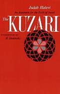 The Kuzari: An Argument for the Faith of Israel