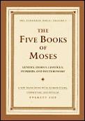Five Books Of Moses Schocken Bible Volume 1