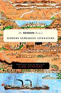 Schocken Book of Modern Sephardic Literature