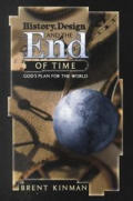 History Design & The End Of Time Gods