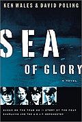 Sea Of Glory