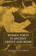 Women Poets In Ancient Greece & Rome