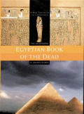 Illustrated Egyptian Book Of The Dea