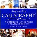 Step By Step Calligraphy