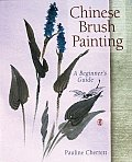 Chinese Brush Painting: A Beginner's Guide