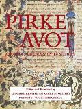 Pirke Avot A Modern Commentary on Jewish Ethics