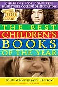 Best Childrens Books Of The Year