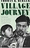 Village Journey The Report Of The Alas