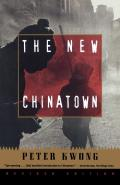 New Chinatown (Rev 96 Edition) Cover