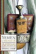 Yemen Chronicle An Anthropology Of War