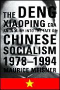 Deng Xiaoping Era