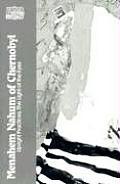 Menahem Nahum of Chernobyl : Upright Practices (82 Edition)