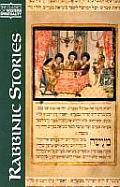 Rabbinic Stories (02 Edition)