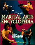 Ultimate Martial Arts Encyclopedia (Inside Kung-Fu Magazine) Cover