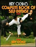 Hidy Ochiais Complete Book Of Self Defen