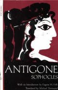 Antigone (62 Edition)
