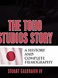 Toho Studios Story