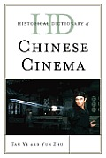 Historical Dictionary of Chinese Cinema (Historical Dictionaries of Literature and the Arts) Cover