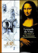 Leonardo Da Vinci The Mind Of The Renaissance