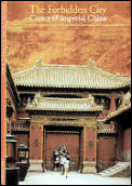 Discoveries: Forbidden City (Discoveries)